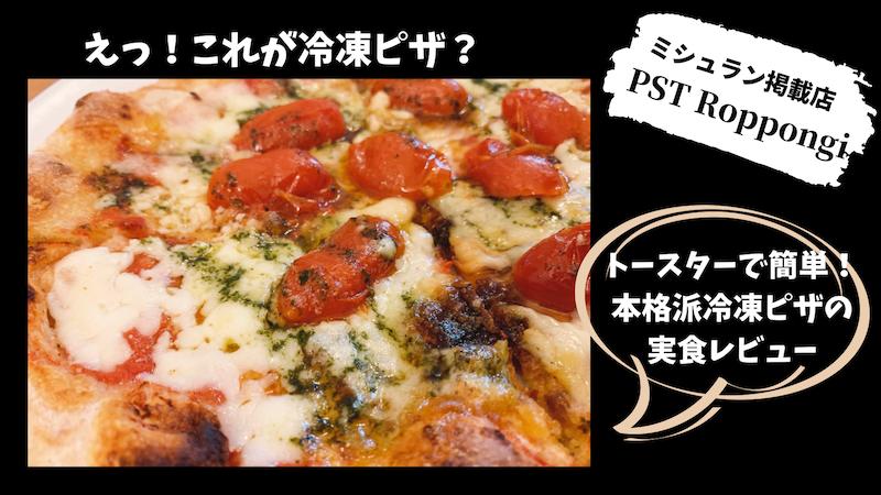 f:id:setsuyakufufu:20210909140714p:plain
