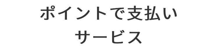 f:id:setsuyakujapan:20180911162036j:plain