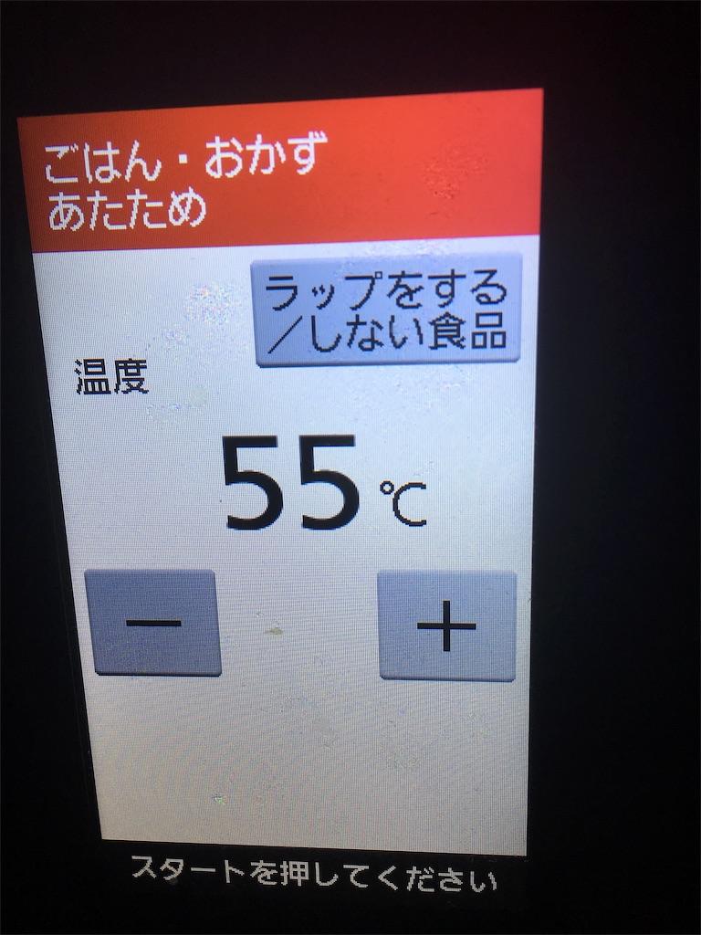f:id:setsuyakukun:20170919145958j:image