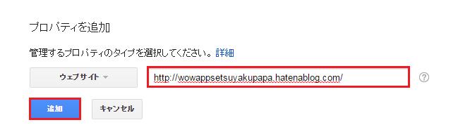 f:id:setsuyakupapa:20160724061146p:plain