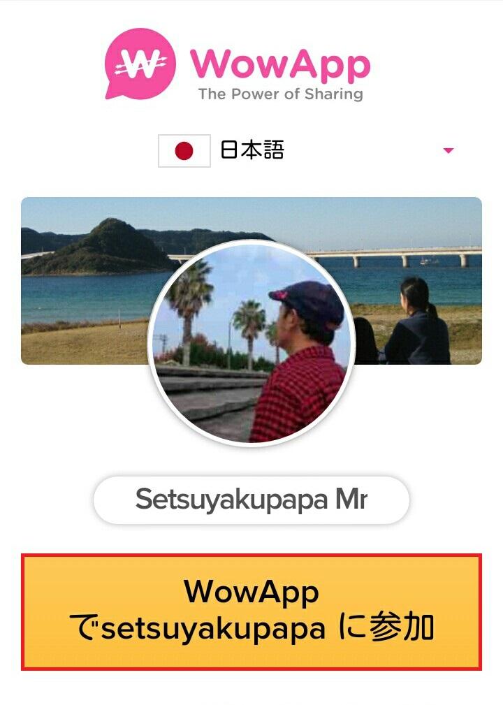 f:id:setsuyakupapa:20160726062405j:plain