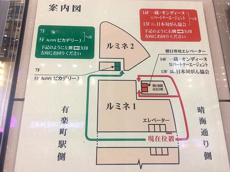 f:id:settidayo:20170401160725j:plain