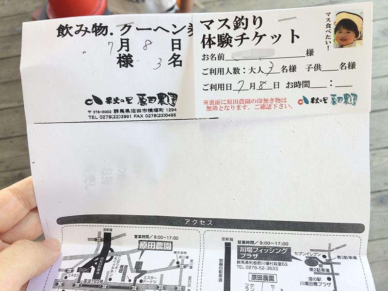 f:id:settidayo:20170901213710j:plain