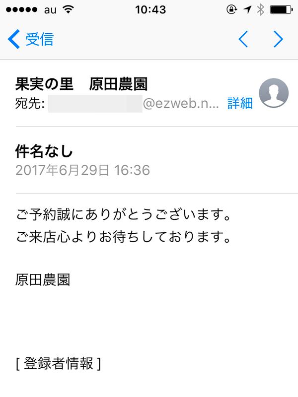 f:id:settidayo:20170902104749j:plain