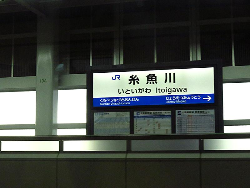 f:id:settidayo:20171010160440j:plain