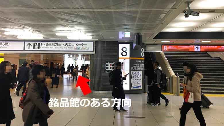 f:id:settidayo:20180108175107j:plain