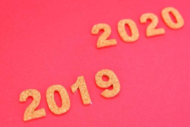 f:id:settuxan:20200101021528j:plain