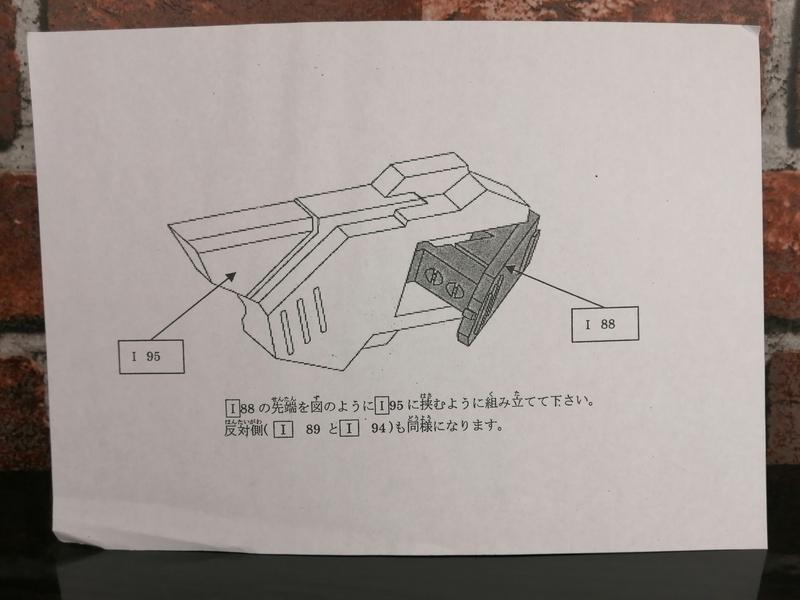 f:id:setumeidou51point:20210308002642j:plain