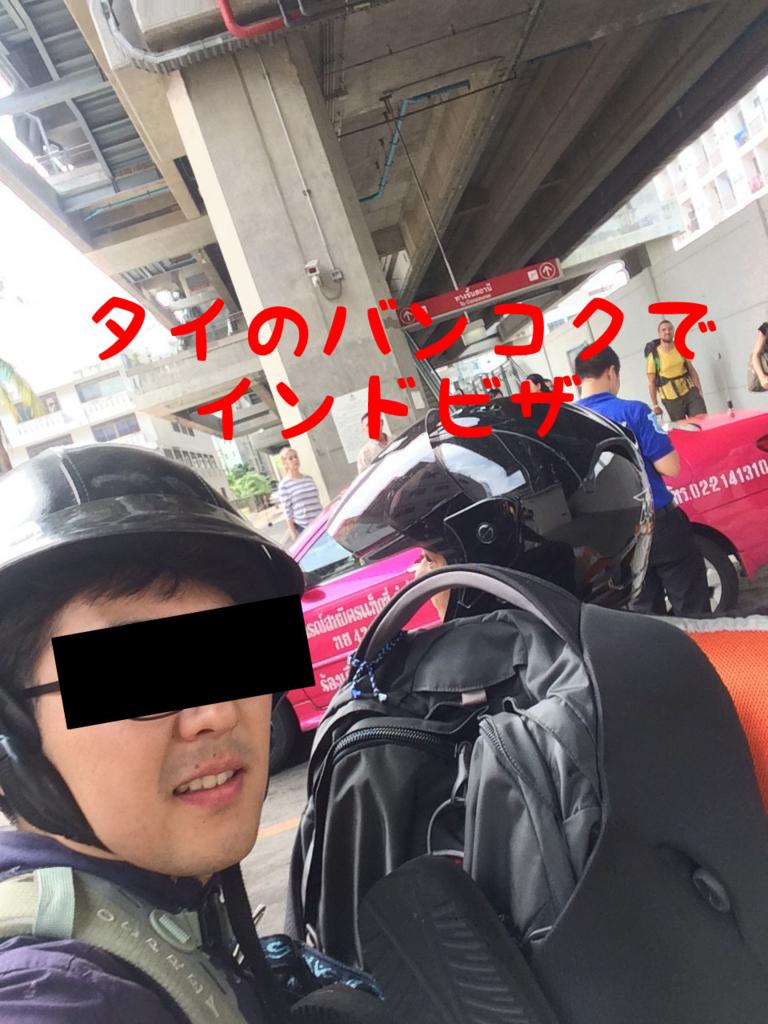f:id:setun61:20160620103253j:plain