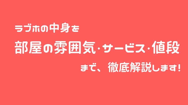 f:id:setun61:20180329000406j:plain