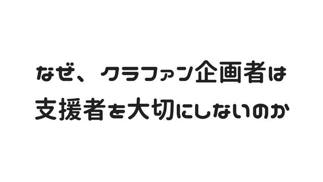 f:id:setun61:20180401223431j:plain