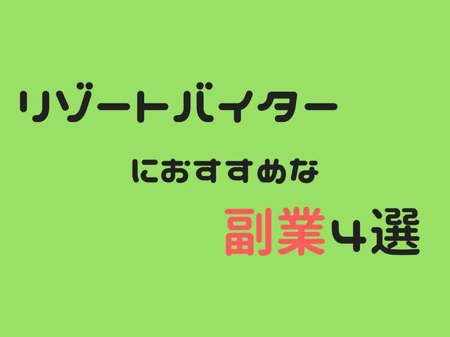 f:id:setun61:20180601210531p:plain