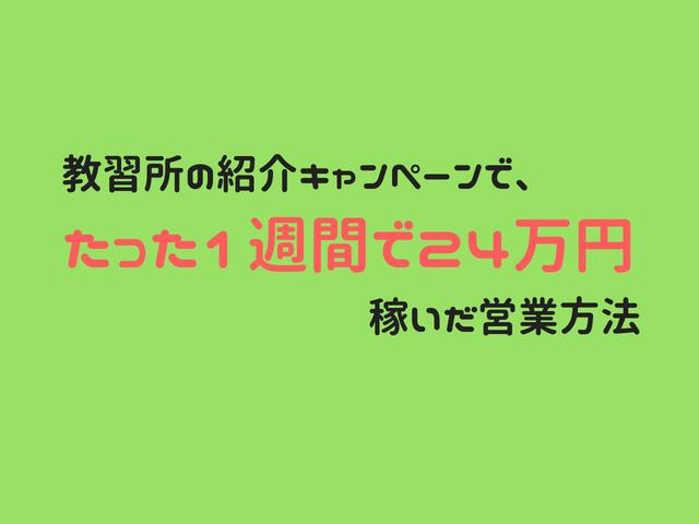 f:id:setun61:20180602070123p:plain