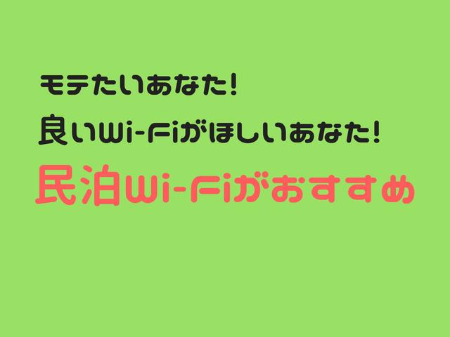 f:id:setun61:20180602210644p:plain