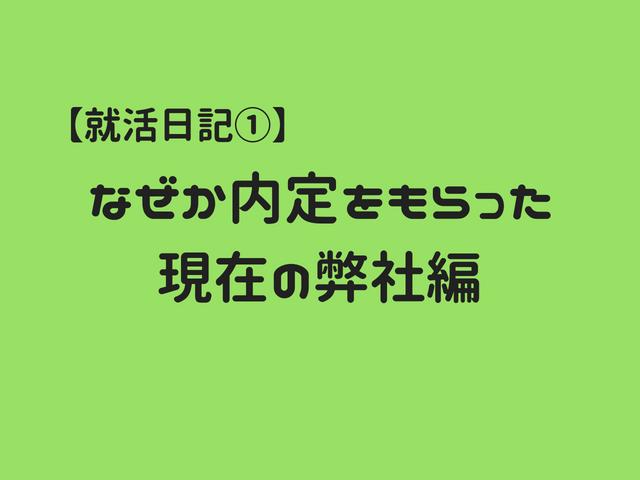 f:id:setun61:20180602230450p:plain