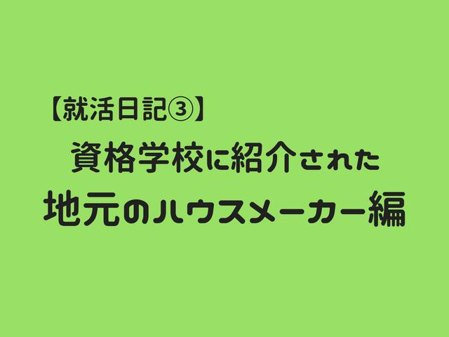 f:id:setun61:20180603090953p:plain