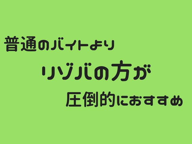 f:id:setun61:20180611231533p:plain