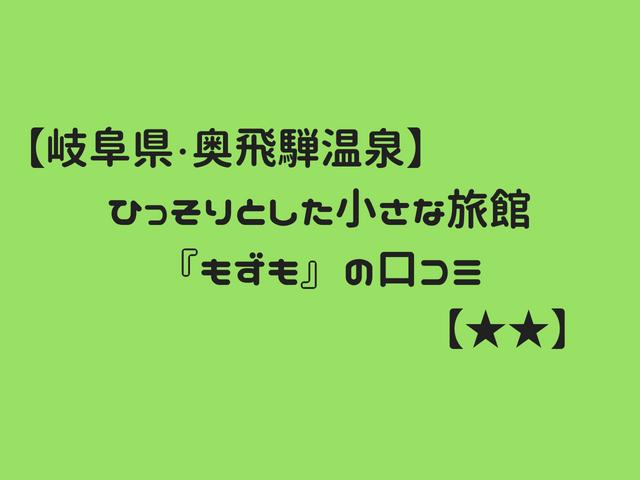 f:id:setun61:20180611234539p:plain