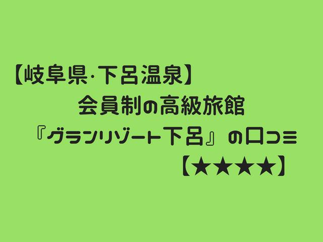 f:id:setun61:20180612004626p:plain