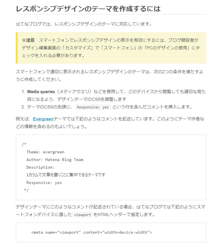 f:id:setuyakuhappylife:20141223005652p:plain