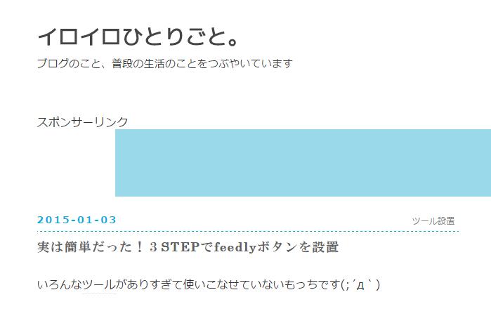 f:id:setuyakuhappylife:20150202161919p:plain
