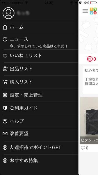 f:id:setuyakuhappylife:20151030120037j:plain