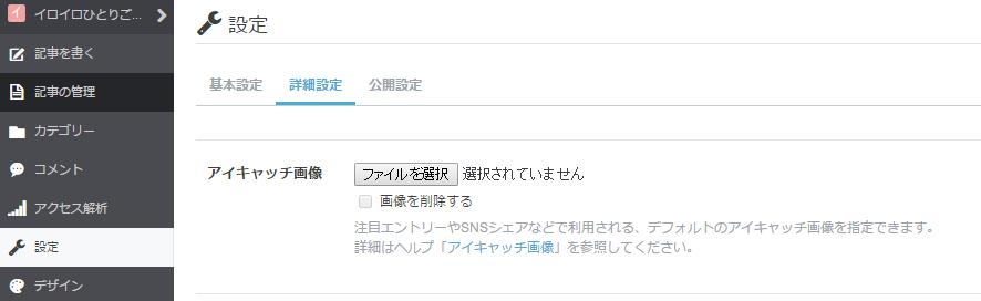 f:id:setuyakuhappylife:20151212161630p:plain