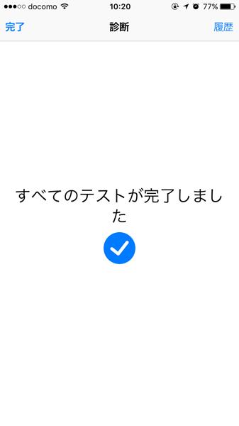 f:id:setuyakuhappylife:20160414112531p:plain