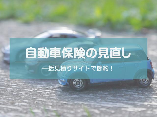 f:id:setuyakuhappylife:20180205162339p:plain
