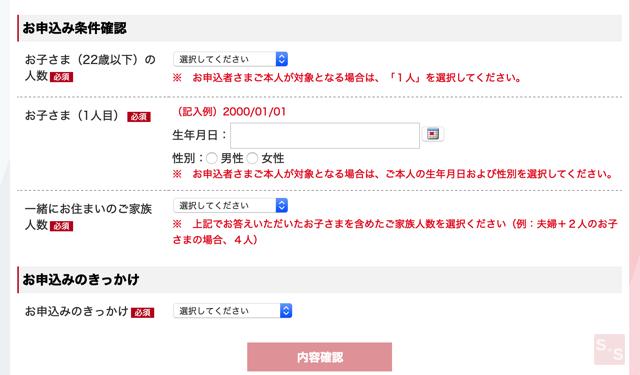 f:id:setuyakuhappylife:20200611112904p:plain
