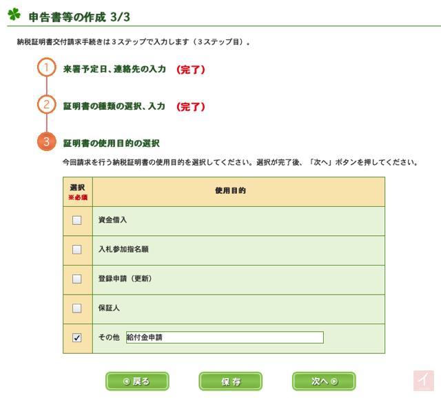 f:id:setuyakuhappylife:20200717143906j:plain