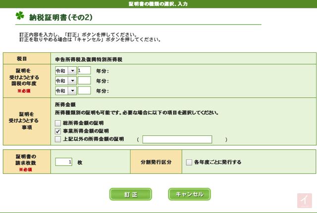 f:id:setuyakuhappylife:20200717143911j:plain