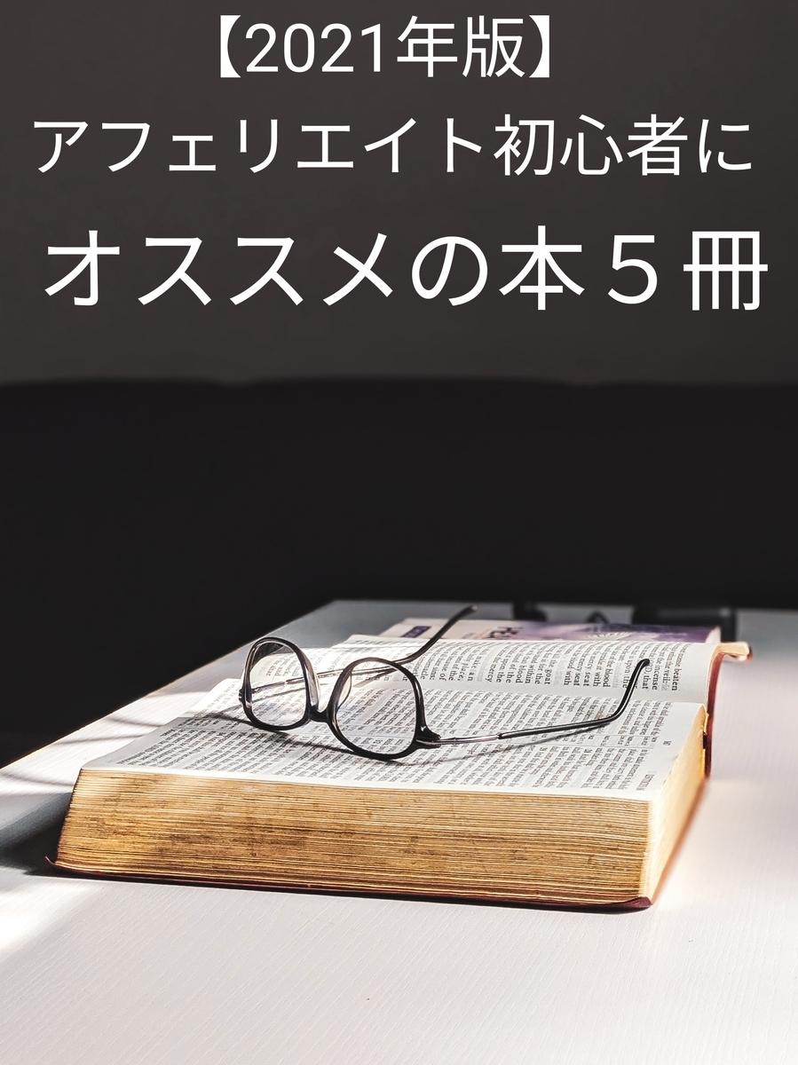 f:id:setuyakuseikatu1222:20210415121646j:plain