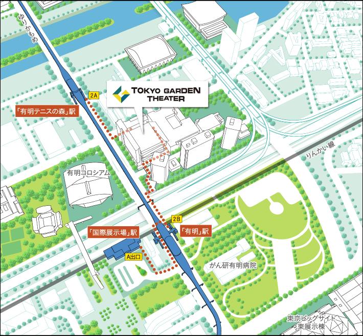 東京ガーデンシアターの地図