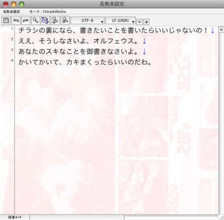 f:id:seuzo:20090814162027p:image