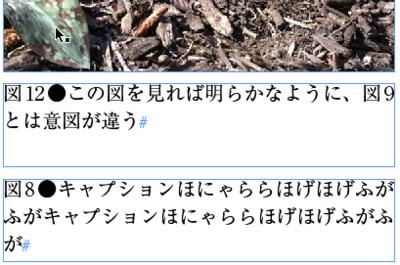 f:id:seuzo:20110402154921p:image