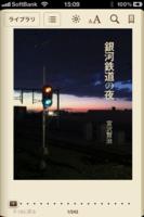 f:id:seuzo:20110929151508p:image