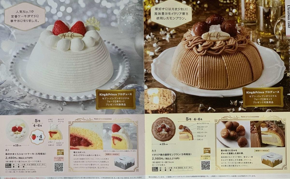 クリスマスケーキの画像