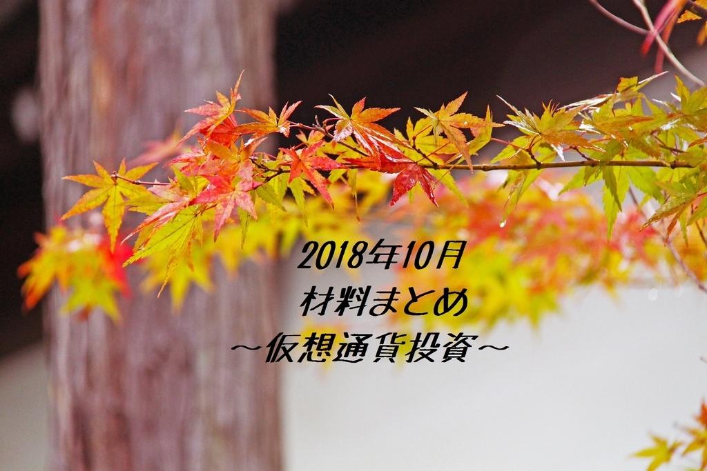 f:id:sevendream:20180831203459j:plain