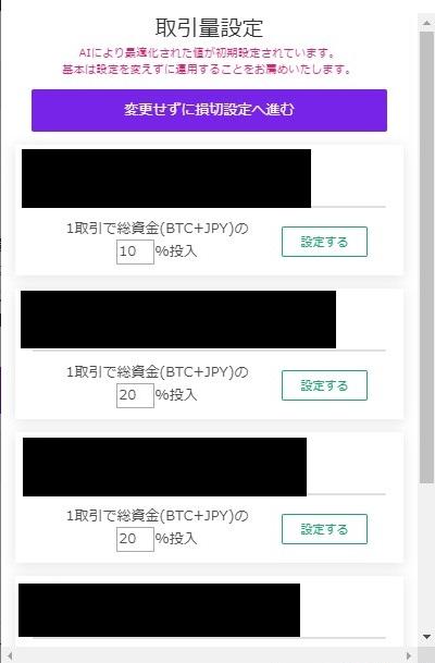 f:id:sevendream:20180916124042j:plain