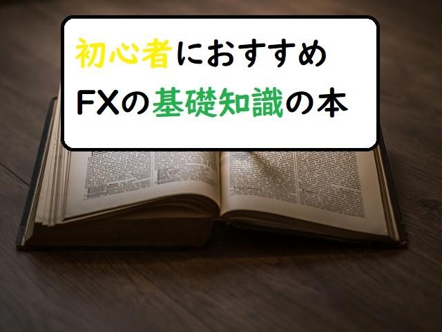 f:id:sevendream:20190609114322j:plain