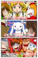 憎たらしい魔法少女アニメのマスコット