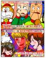 「悪人」VS「告白」、日本アカデミー賞!