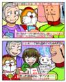 日本の接客は世界一