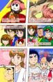 UFOと兄弟と魔女58-Farewell-