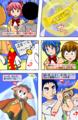 UFOと兄弟と魔女59-What a wonderful world-