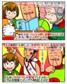 歌舞伎界の風雲児