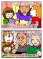北島三郎の紅白卒業と大島優子の卒業宣言