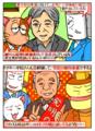 東京都知事選、各党候補者擁立へ