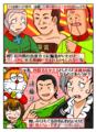 大相撲初場所、遠藤、入幕3場所目で敢闘賞